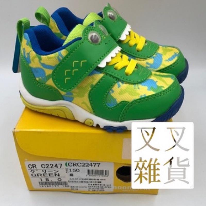 ✨《叉叉雜貨》✨🇯🇵 MOONSTAR 月星童鞋 兒童布鞋 兒童運動鞋 學步鞋 兒童鞋墊 兒童矯正鞋墊 CRC22477