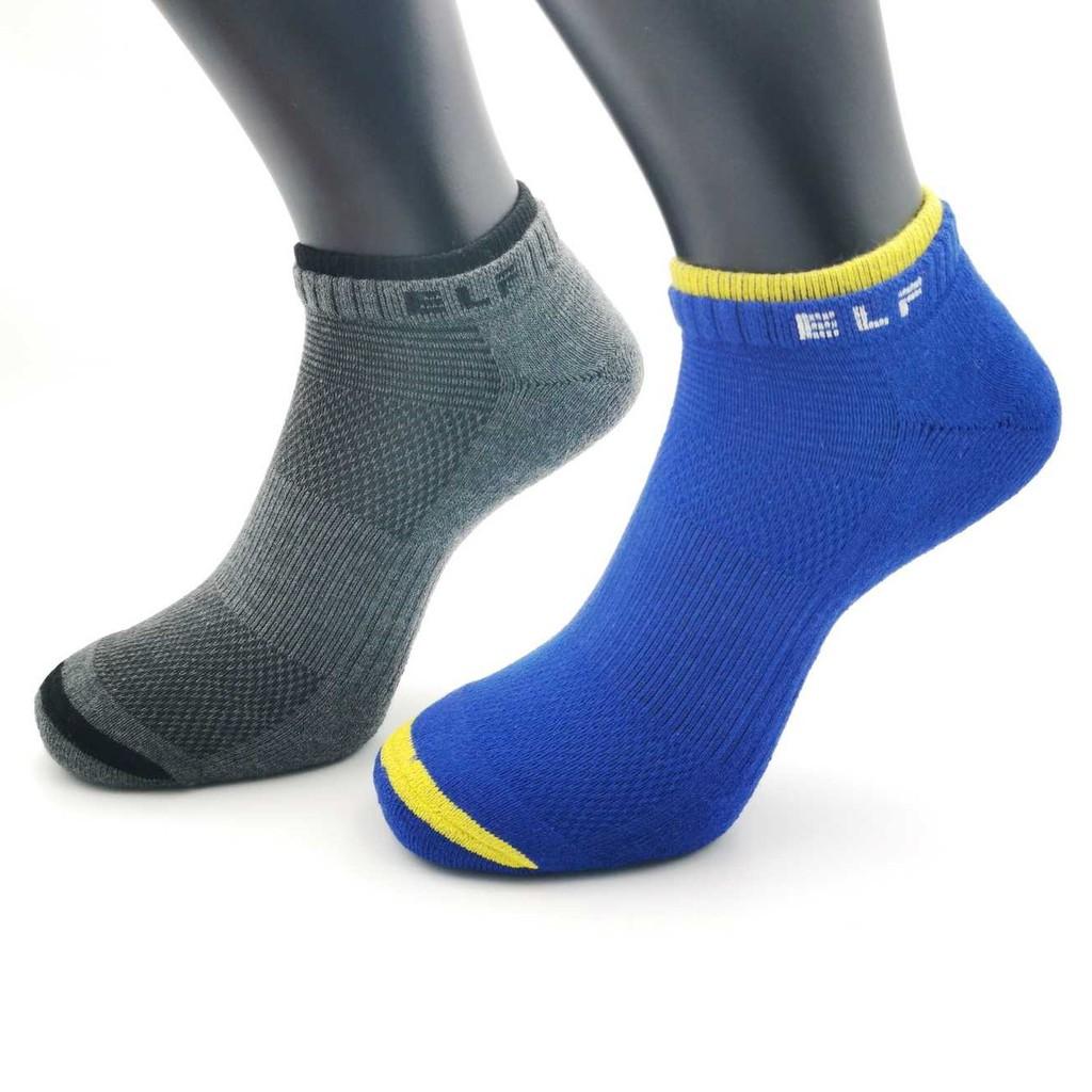 6427 節色船形運動襪