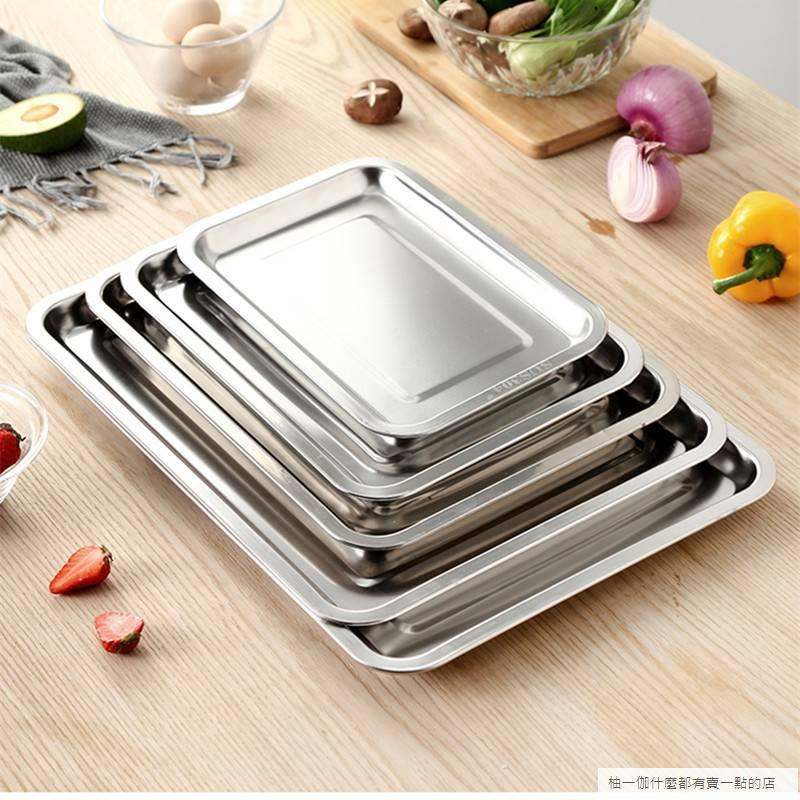 y柚一伽❥304不鏽鋼方盤 不鏽鋼方盤 茶盤 滴水盤 長方盤 自助餐盤 鐵盤 料理盤 萬用盤