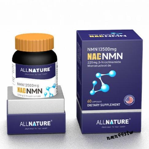 美國🔥ALLNATURE NMN13500 煙酰胺單核苷酸 NAD+補充劑 60粒