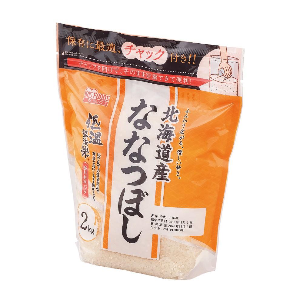 日本 IRIS OHYAMA日本低溫製法米 北海道産七星米 (附夾鏈袋) 【1份2kg】