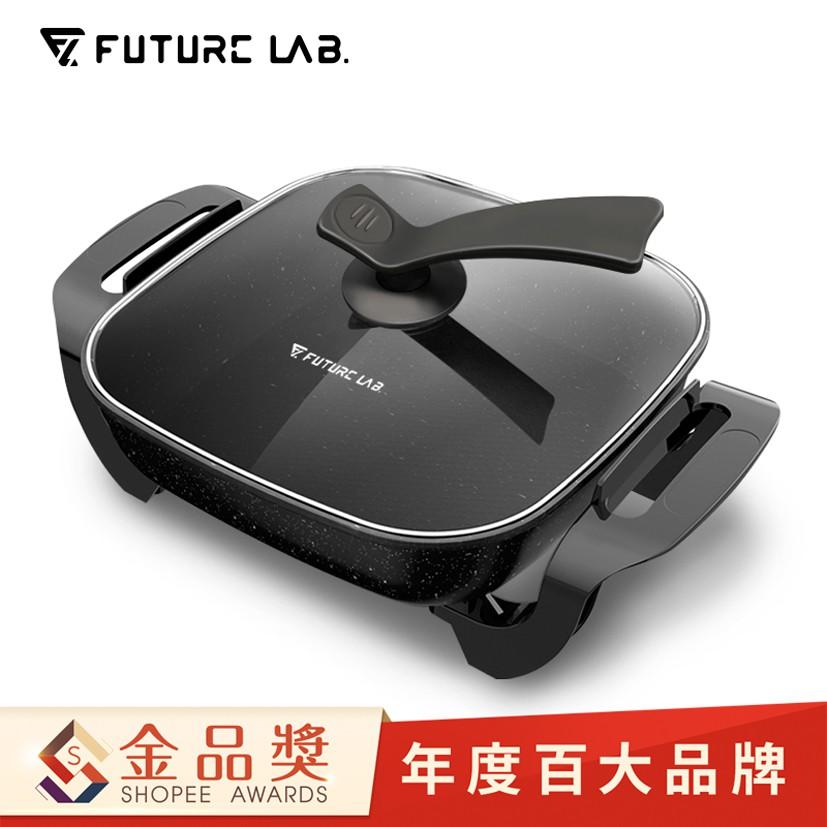 Future Lab. 未來實驗室 UNIVERSALPOT 滿漢電火鍋 FG11590 廠商直送
