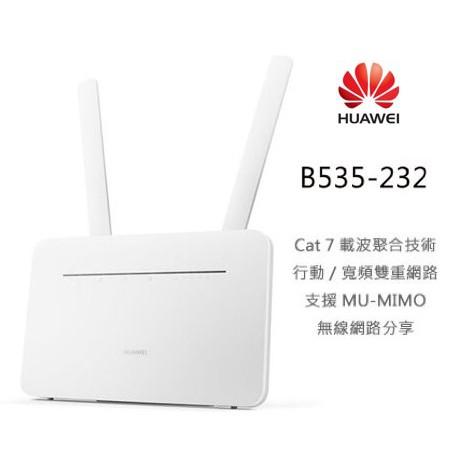 華為 B535-232 2CA 送天線 4G分享器 B315s-607 B525s-65a MF286 B818-263