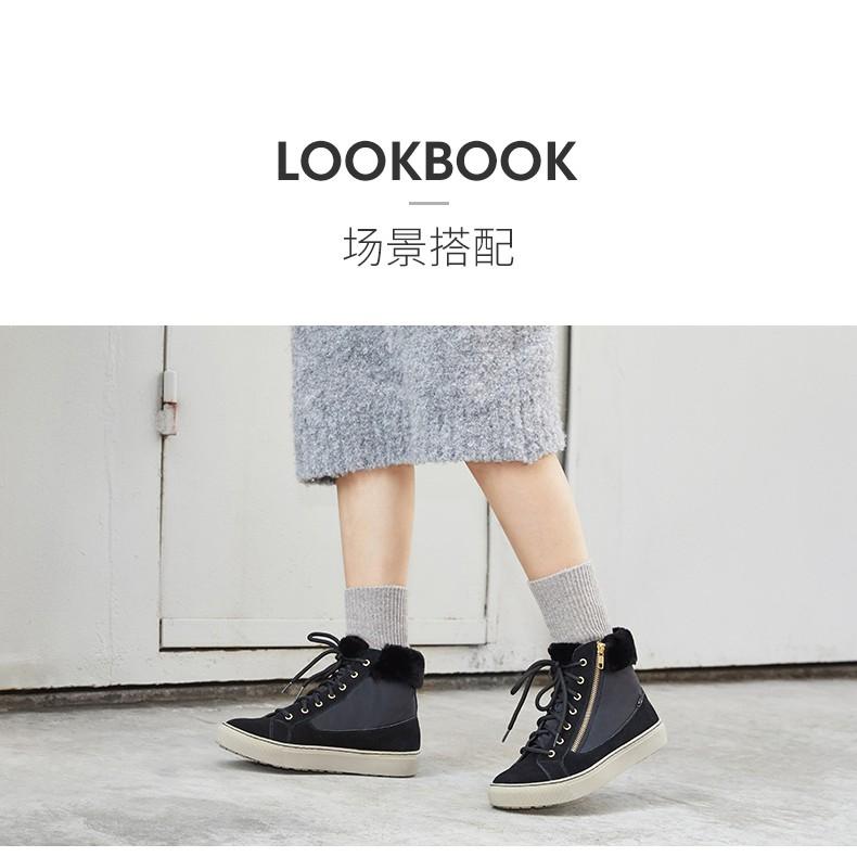 Skechers 保暖鋪毛 短筒靴  44905