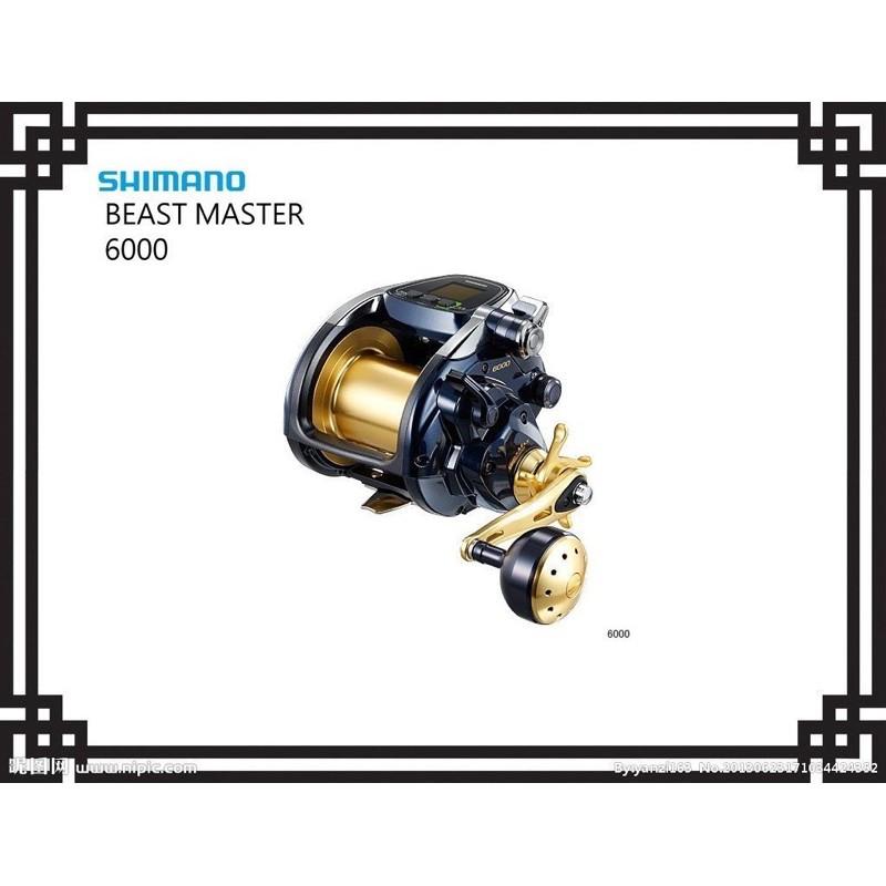 SHIMANO BEAST MASTER 6000 電動捲線器