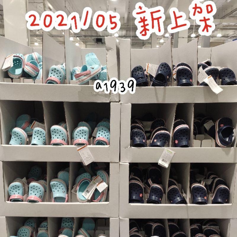 快速代購•Costco好市多代購 Crocs兒童涼鞋Crocband系列 深藍色/淺藍色 幼童涼拖鞋 透氣、防水