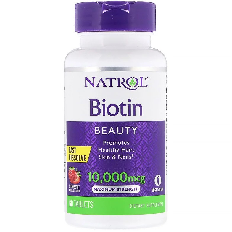 [現貨] Natrol Biotin Beauty 生物素 草莓口味