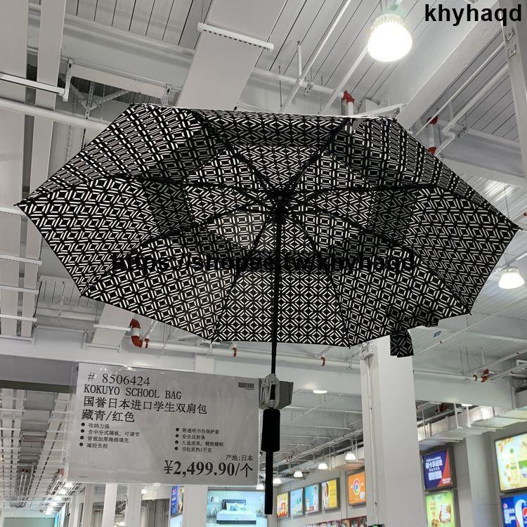 【晴雨傘】上海costco國內代購ShedRain環保抗風防風傘UPF50防紫外線晴雨傘