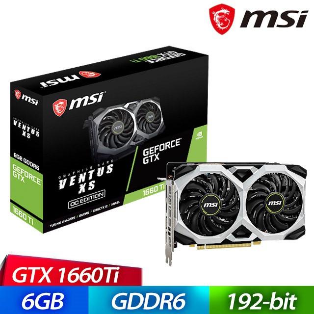 【買一送一】  MSI 微星 GTX1660 Ti VENTUS XS 6G OC 顯示卡 隨機送百元小禮