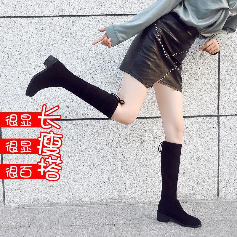 筒 圓筒 靴子】2020新款韓版彈力靴長筒靴子秋冬季不過膝粗跟高筒騎士女靴瘦瘦靴