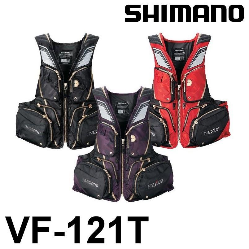 源豐釣具  SHIMANO 20年 VF-121T NEXUS 救生衣 EX 救生背心 釣魚 磯釣 海釣