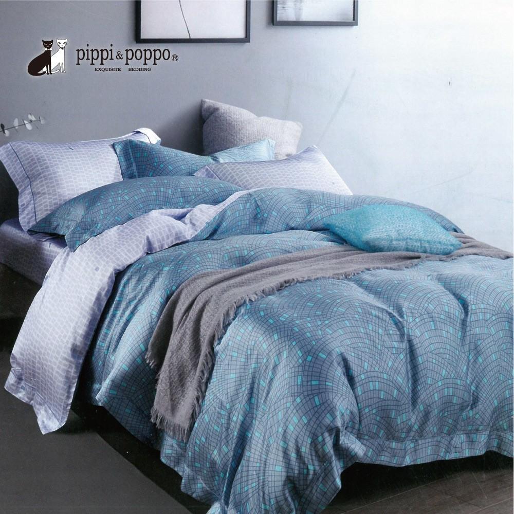 pippi & poppo 60支100%天絲 四件式兩用被床包組 夜久(雙人/加大/特大)