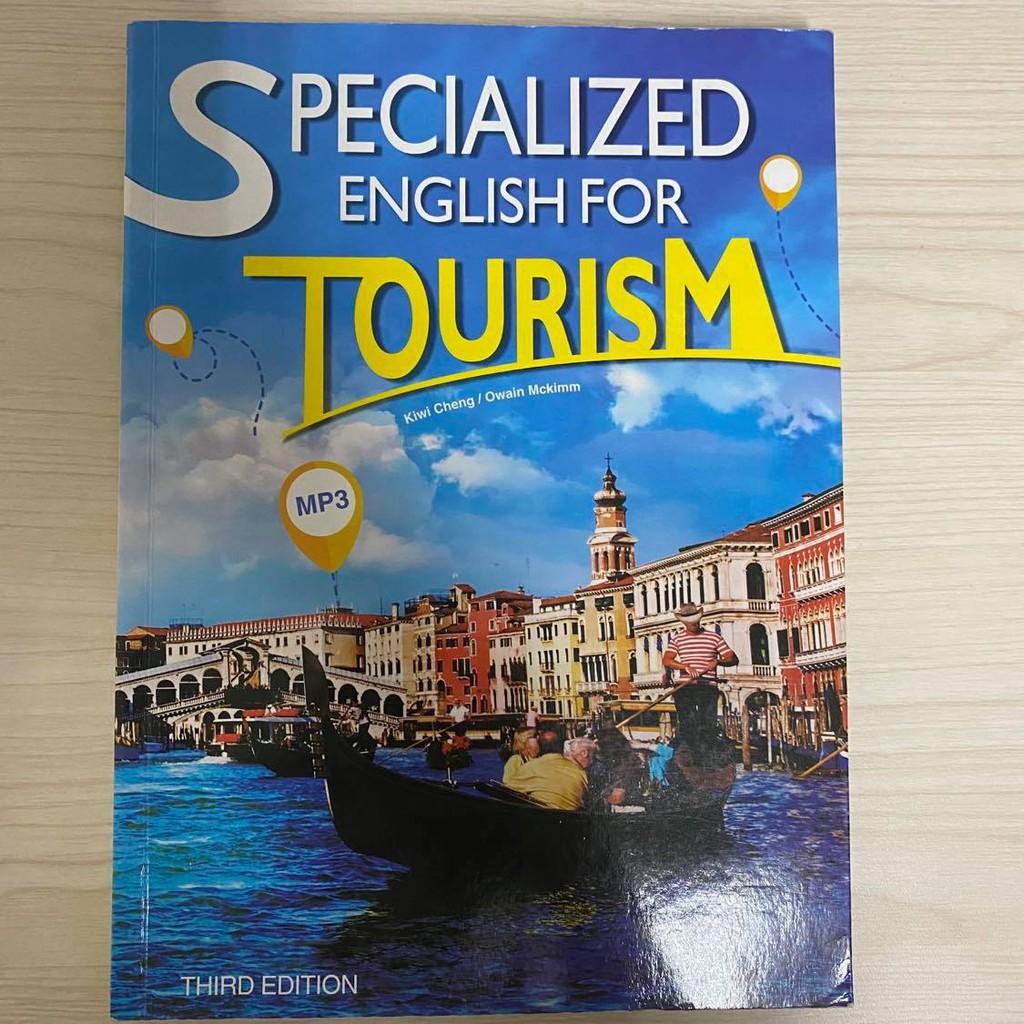 觀光英文 Specialized english for tourism