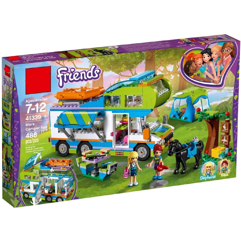 艾米❤兼容樂高 BELA博樂10858小女孩好朋友系列41339益智互動拼裝拼插小顆粒積木玩具01062