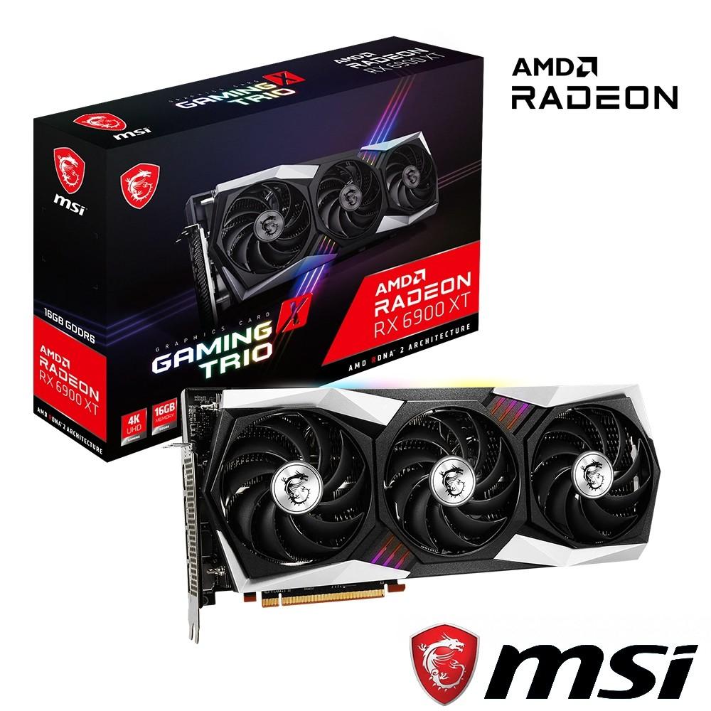 現貨 台南 Radeon RX 6900 XT GAMING X TRIO 16G (AMD 6900XT)