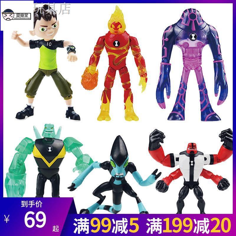 【愛樂堂】♦⊕♝少年駭客BEN10基礎可動人偶Omnitrix田小班火焰人外星英雄玩具