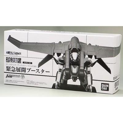 xl-2緊急推進展開(驚爆危機 robot魂 metal build 烈焰魔劍 m9 arx-7 命運 攻擊自由 光之翼