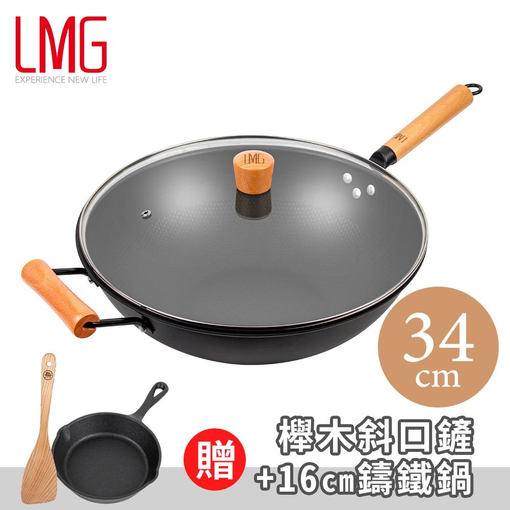 [原廠保固]【LMG】長野不沾熟鐵鍋34cm加蓋 贈鑄鐵鍋