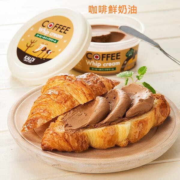 【現貨+預購】日本 Sonton 吐司抹醬 烤奶油 巧克力 楓糖 花生 堅果 黑芝麻 吐司 新鮮製作 共10種口味 代購