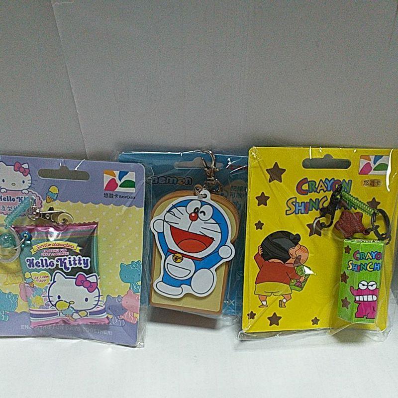 7-11 蠟筆小新 巧克力餅乾盒 Hello Kitty 悠遊卡 哆啦A夢 iCASH 2.0 限量