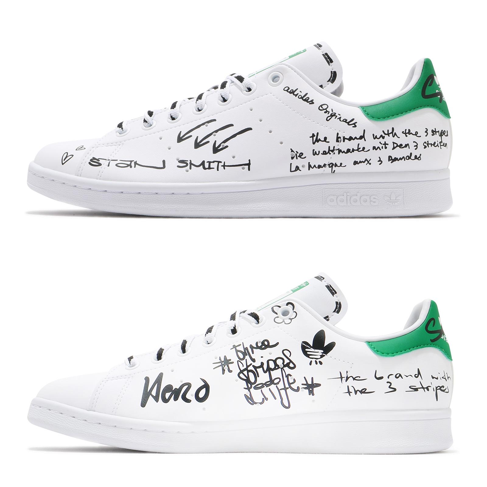 adidas 休閒鞋 Stan Smith 白 綠 黑 塗鴉 運動鞋 男女鞋 愛迪達 【ACS】 GV9800