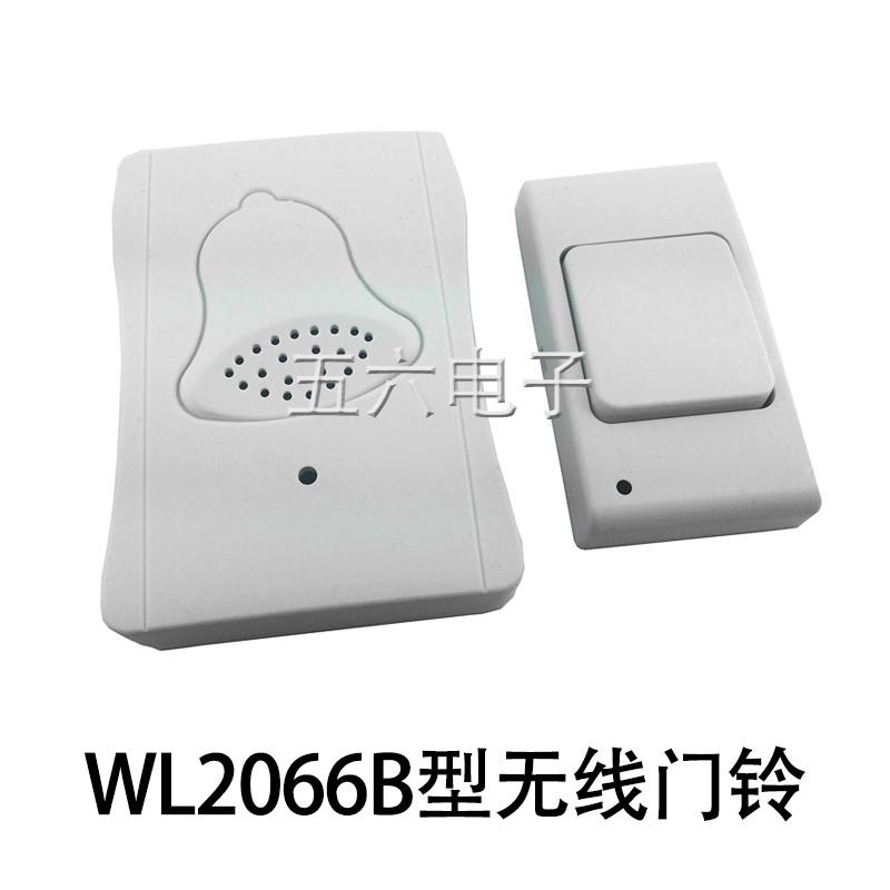 電子配件WL2066B型無線門鈴套件音樂門鈴電子DIY制作散件教學實習焊接組裝電子零件