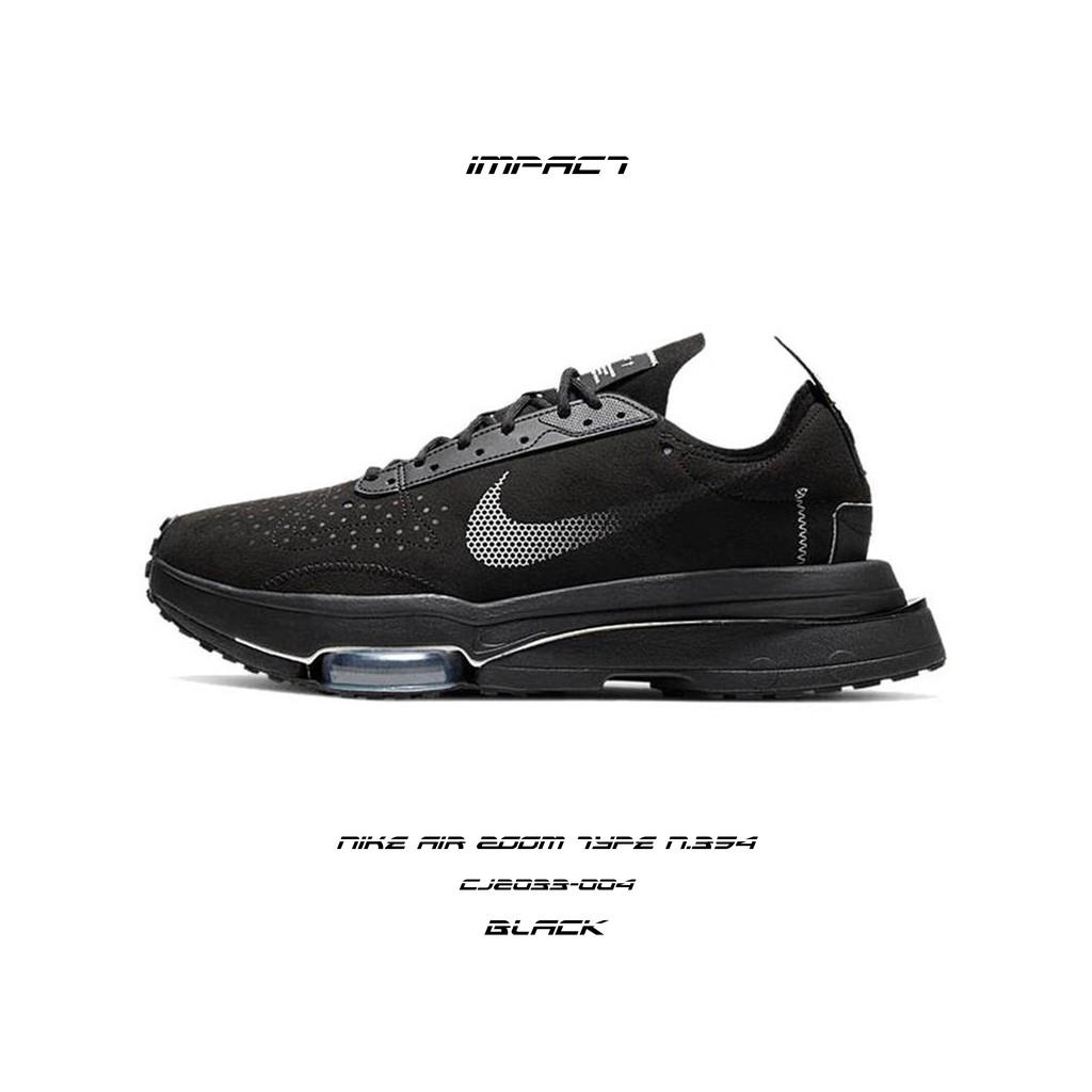 Nike Air Zoom Type N.354 全黑 氣墊 CJ2033-004 CJ2033-102
