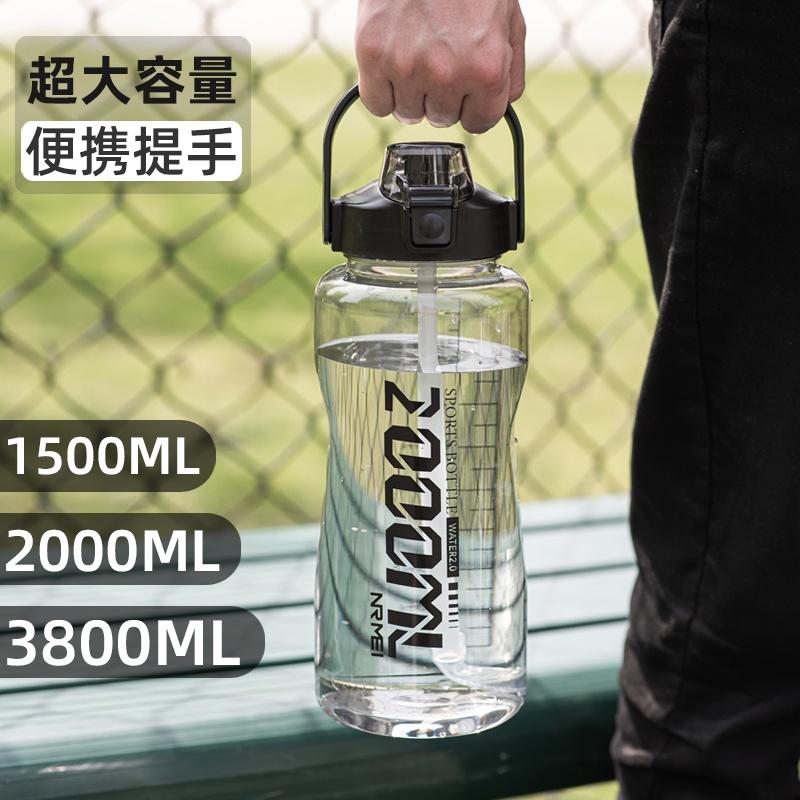 ✠日本象印官網超大容量水杯子男生夏季2000ml運動水壺戶外塑料太空