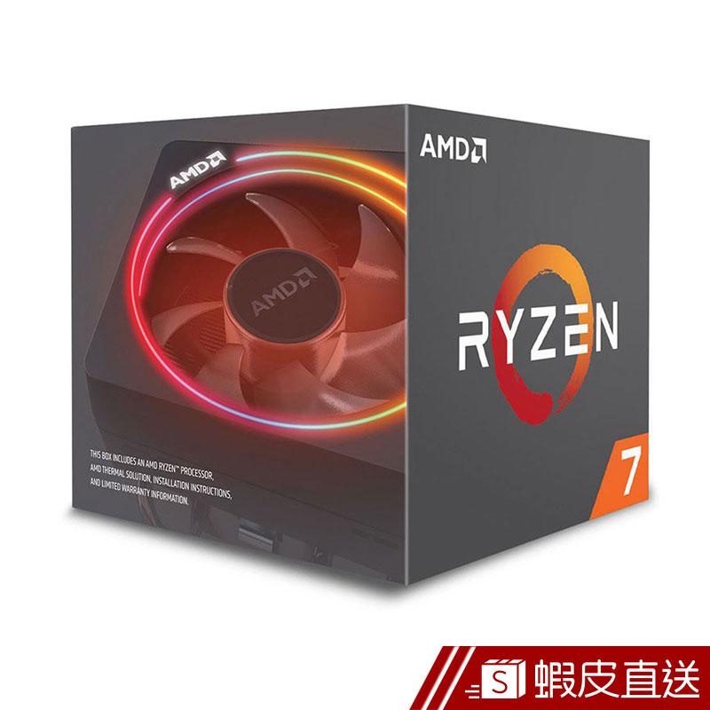 AMD Ryzen 7-2700X 3.7GHz 八核心 中央處理器 R7-2700X  現貨 蝦皮直送