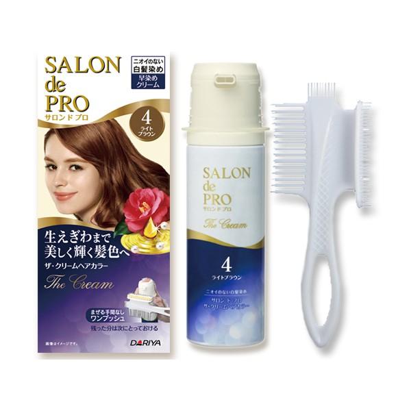 DARIYA 沙龍級白髮專用快速染髮霜(100g)【小三美日】空運禁送 D181537