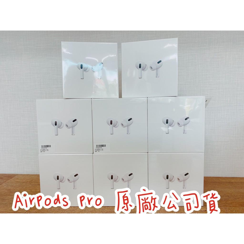 【台南強強滾3C】  全新品現貨 APPLE 原廠公司貨 (附發票) AIRPODS PRO  藍芽耳機