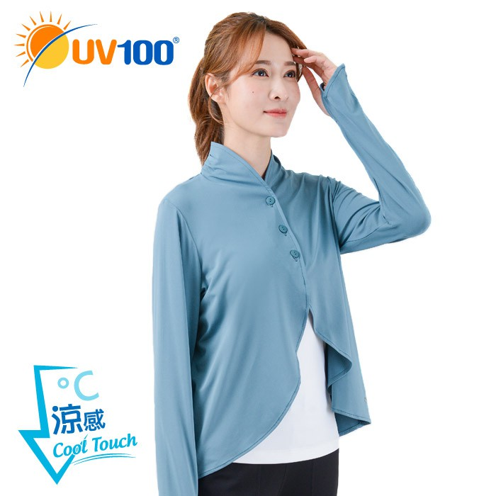 【UV100】抗UV-涼感輕柔立領外套-女(AF21057)
