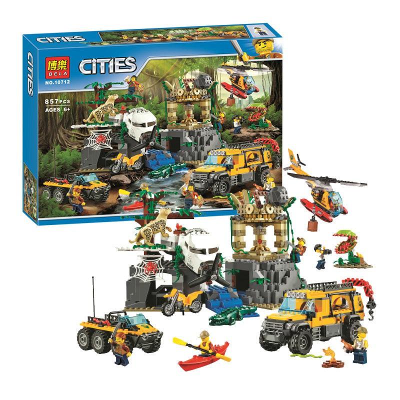 現貨·兼容樂高城市系列60161叢林探險勘探場飛機拼裝積木玩具博樂10712