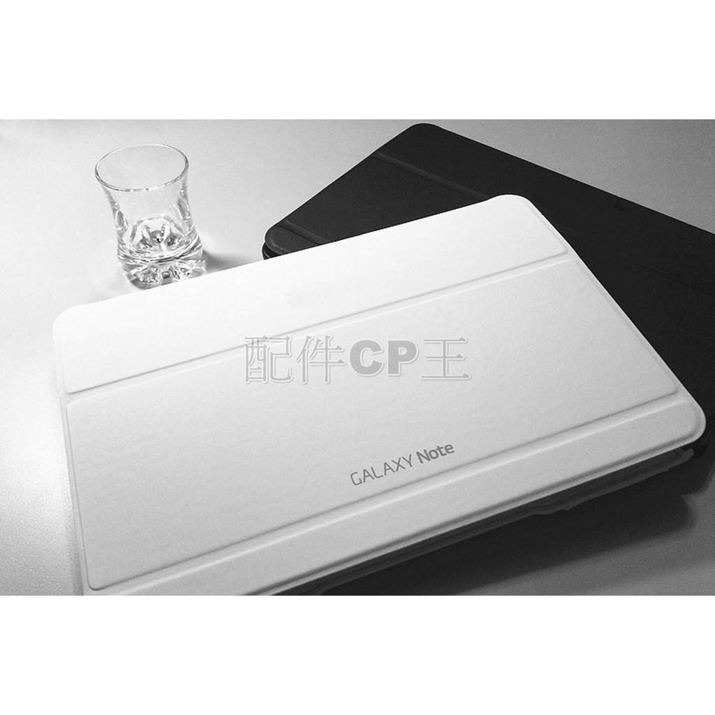 原裝款皮套 Galaxy Tab Pro 10.1 8.4 Tab 3 8.0 保護套 平板皮套 平板電腦保護套 保護殼
