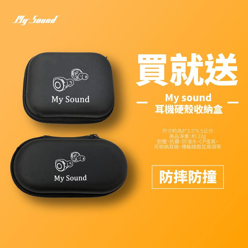 【鐵三角】ATH-CK3TW 真無線 耳機 無線 藍牙耳機 原廠 公司貨 送收納包+USB