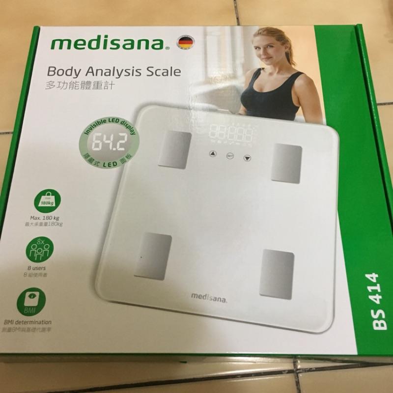 代謝 体重 計 基礎