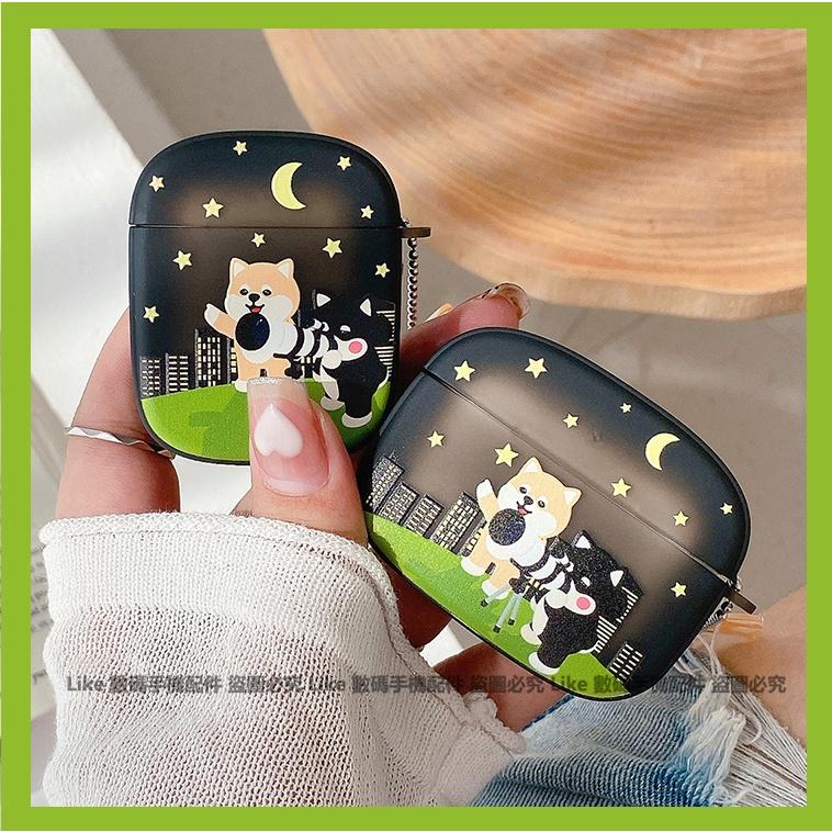 柴犬  附小掛飾 蘋果耳機套 望遠鏡 防摔 耳機套  耳機殼 airpods 2 pro 保護殼  耳機保護套
