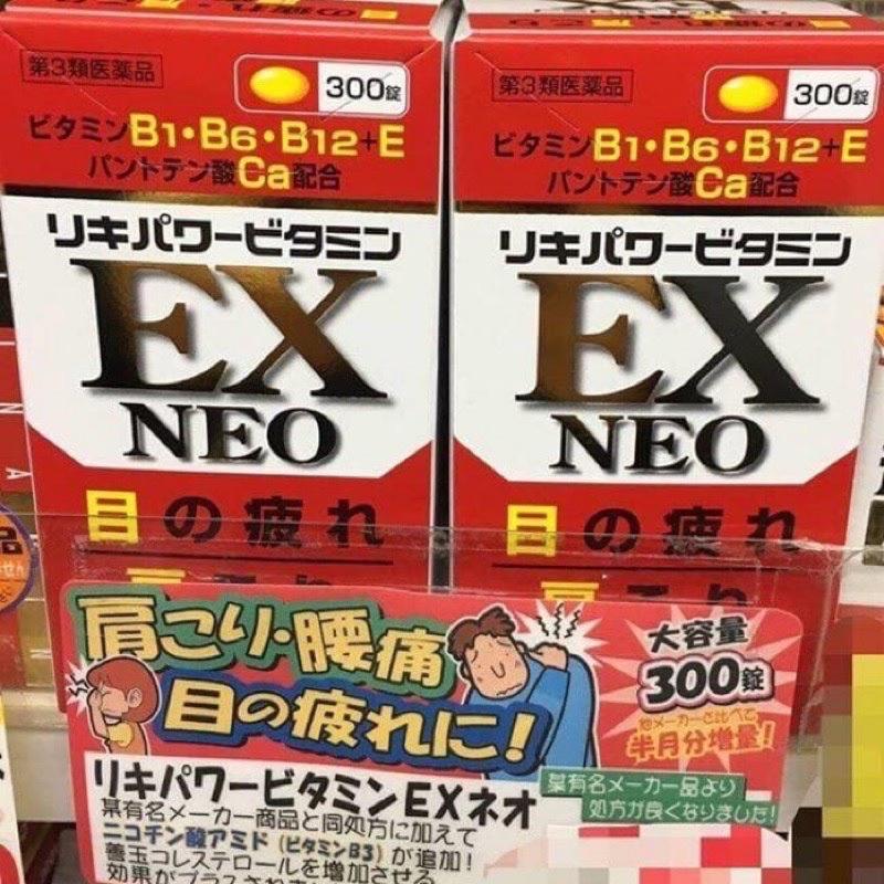 日本代購 米田合利他命 EX NEO 300錠 期限最新 現貨在台
