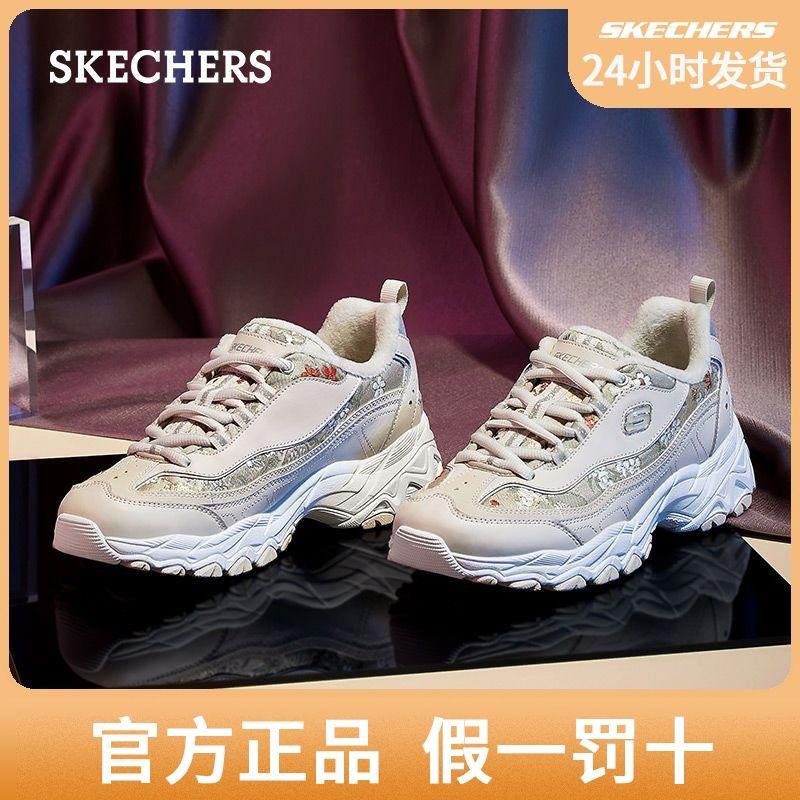 (附帶發票)現貨/精品/免運/Skechers斯凱奇女子戶外休閑運動鞋花卉刺繡厚底老爹鞋