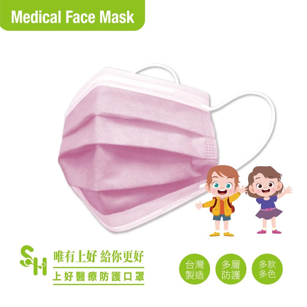 【上好生醫】兒童|櫻花粉|50入裝 醫療防護口罩