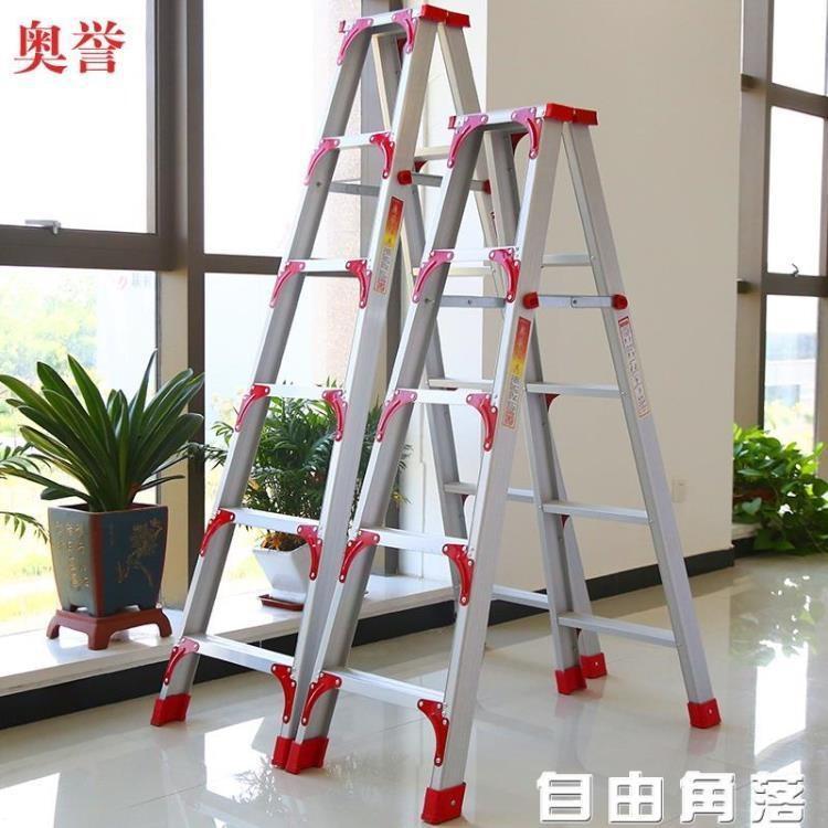 梯子加寬加厚2米鋁合金雙側工程人字家用伸縮折疊扶梯閣樓梯CY