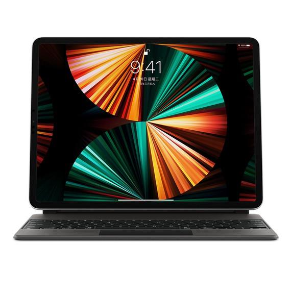 Apple iPad Pro 12.9吋 巧控鍵盤 中文 (注音) 黑色*MJQK3TA