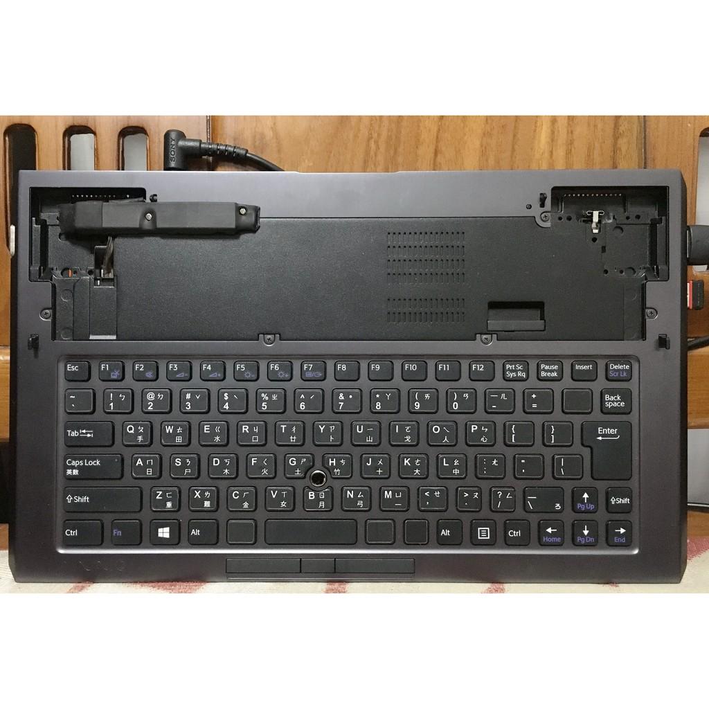 SONY VAIO Duo11 I3-I7 4G 128G 11吋 Wifi 極輕薄筆電主機[無螢幕]