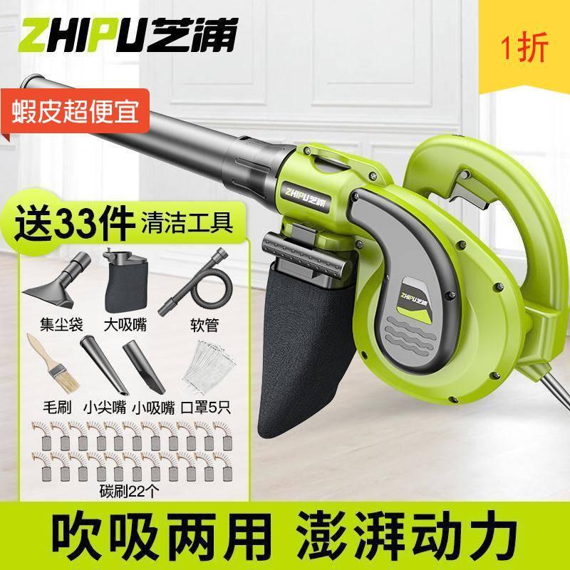%¥#¥新品下殺*%%#電腦吹風機除塵器鼓風機小型家用吹灰機大功率工業清灰220v/110V吸風機