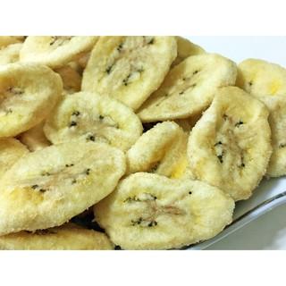 香蕉乾❤️香蕉脆片😋無添加防腐劑 寵物零食 人/ 蜜袋鼯/ 鼠鼠/ 兔兔 台北市