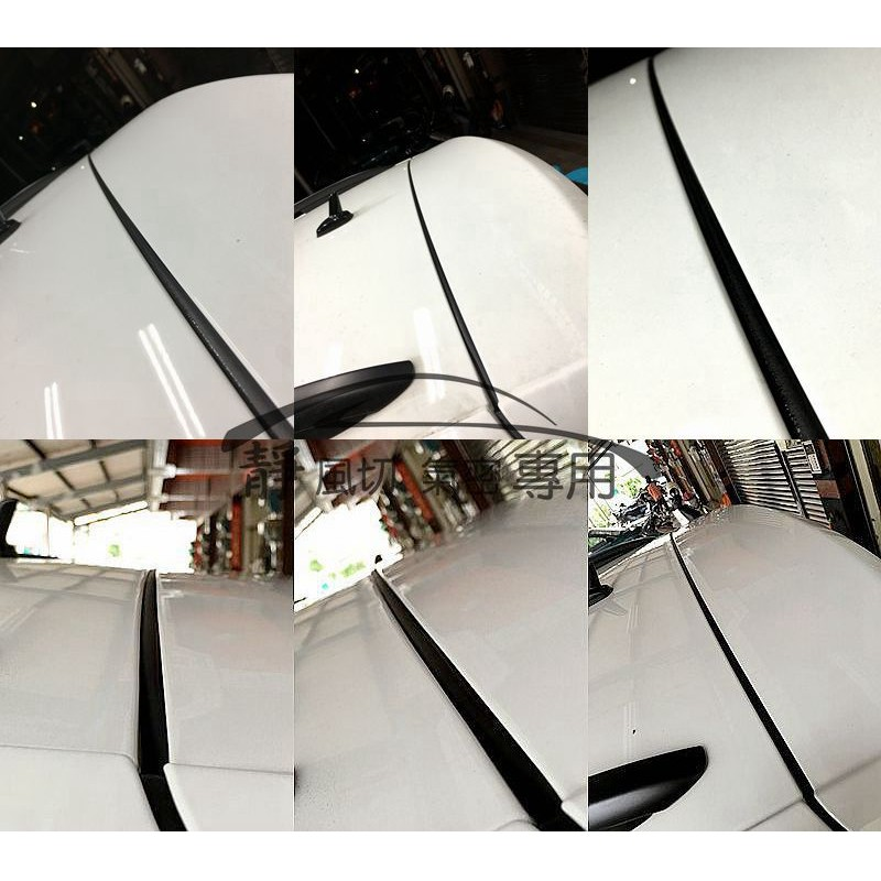 VW  Tiguan 車系用 新款 尾門上緣隔音條 AX011 / 另有售 A柱隔音條/B柱隔音條/C柱隔音條 芮卡