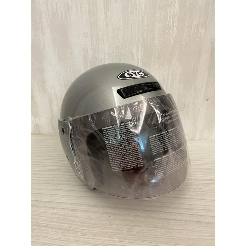 SYC 安全帽 亮銀色