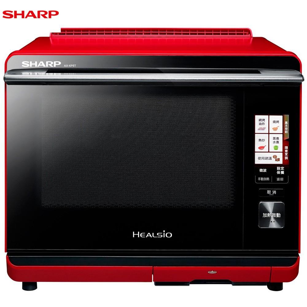 SHARP 夏普 AX-XP5T 過熱水蒸氣水波爐 30L 食譜數488道 廠商直送