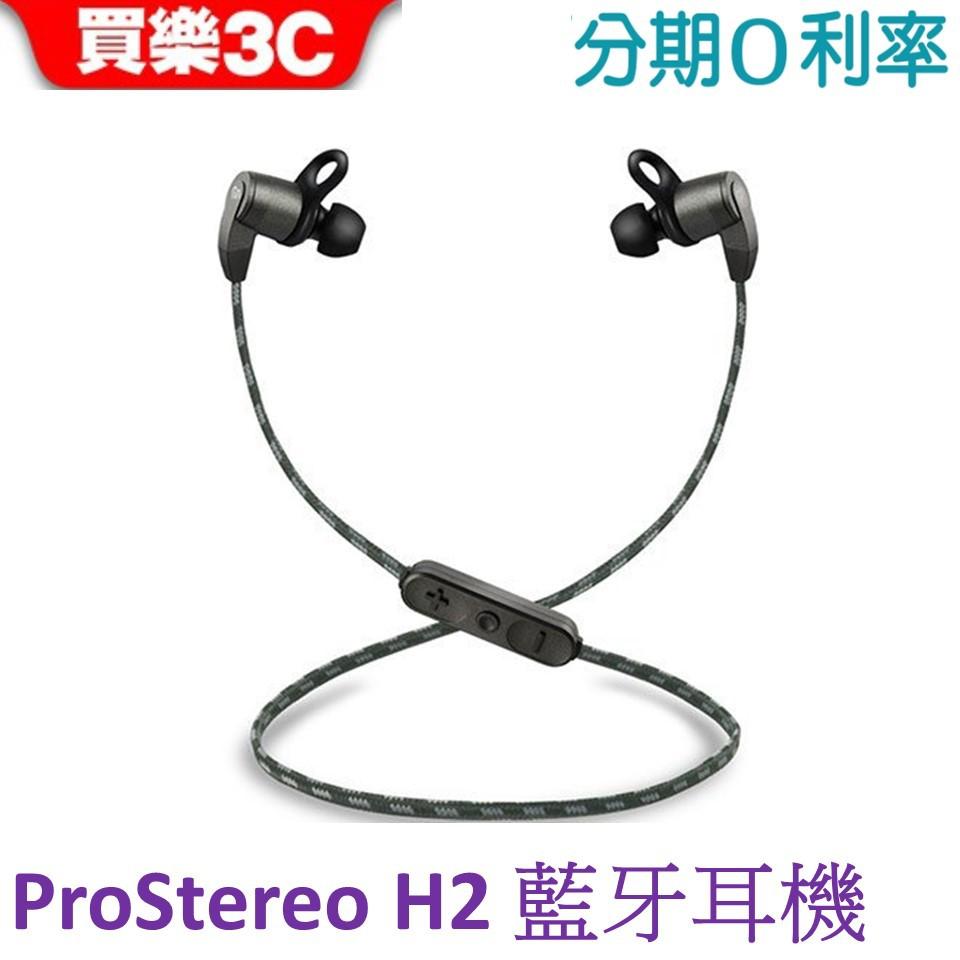 ProStereo H2 藍牙耳機 (9小時播放 / 24bit高質音頻 / Aptx無損音檔) 世貨代理