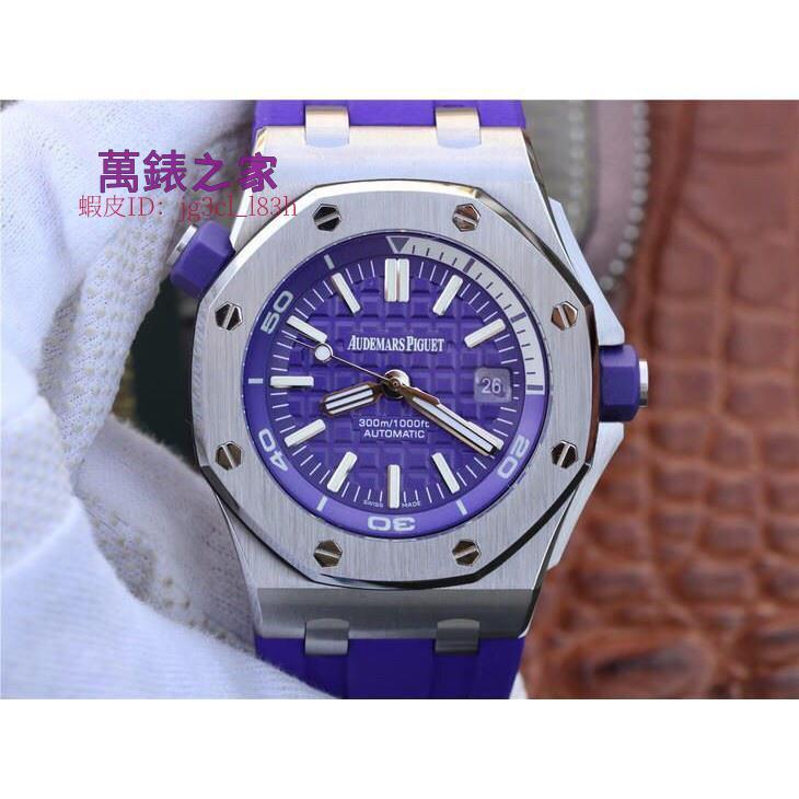 萬錶之家 JF廠 AP 愛彼 V8 15710ST 皇家橡樹系列 機械錶 男士腕錶 3120自動機芯 42mm